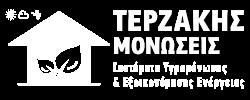 Μονώσεις Θεσσαλονίκη